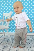 Personalized Baby Boy Pants Outfit